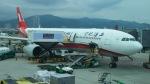 AIR JAPONさんが、台北松山空港で撮影した上海航空 A330-343Xの航空フォト(写真)