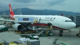 AIR JAPONさんが、台北松山空港で撮影した上海航空 A330-343Xの航空フォト(飛行機 写真・画像)