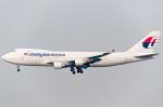 pinama9873さんが、クアラルンプール国際空港で撮影したマレーシア航空 747-4H6F/SCDの航空フォト(写真)