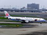 あしゅーさんが、羽田空港で撮影したチャイナエアライン A330-302の航空フォト(飛行機 写真・画像)