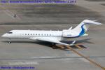 Chofu Spotter Ariaさんが、羽田空港で撮影したウィルミントン・トラスト・カンパニー BD-700-1A10 Global Expressの航空フォト(写真)