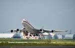 バーダーさんが、千歳基地で撮影した航空自衛隊 747-47Cの航空フォト(写真)