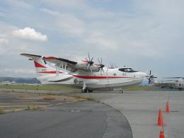 Airfly-Superexpressさんが、岩国空港で撮影した海上自衛隊 US-1AKai/XUS-2の航空フォト(写真)