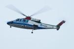 新潟空港 - Niigata Airport [KIJ/RJSN]で撮影された新潟県消防防災航空隊 - Niigata Fire Fighting Disaster Prevention Air Corpsの航空機写真