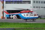 Chofu Spotter Ariaさんが、東京ヘリポートで撮影した川崎市消防航空隊 BK117C-2の航空フォト(飛行機 写真・画像)