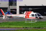 Chofu Spotter Ariaさんが、東京ヘリポートで撮影した朝日航洋 AS350B3 Ecureuilの航空フォト(写真)