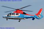 Chofu Spotter Ariaさんが、東京ヘリポートで撮影した川崎市消防航空隊 AS365N3 Dauphin 2の航空フォト(写真)