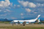 パンダさんが、秋田空港で撮影した海上保安庁 340B/Plus SAR-200の航空フォト(写真)