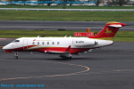 Chofu Spotter Ariaさんが、成田国際空港で撮影した漢華航空 - Hanhwa Airlines BD-100-1A10 Challenger 300の航空フォト(飛行機 写真・画像)