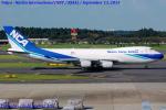 Chofu Spotter Ariaさんが、成田国際空港で撮影した日本貨物航空 747-4KZF/SCDの航空フォト(飛行機 写真・画像)
