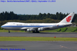 Chofu Spotter Ariaさんが、成田国際空港で撮影した中国国際貨運航空 747-412F/SCDの航空フォト(飛行機 写真・画像)