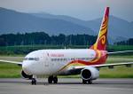 mojioさんが、静岡空港で撮影した雲南祥鵬航空 737-84Pの航空フォト(飛行機 写真・画像)
