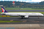 Chofu Spotter Ariaさんが、成田国際空港で撮影したマカオ航空 A321-232の航空フォト(写真)