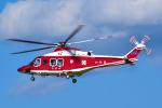 パンダさんが、山形空港で撮影した山形県消防防災航空隊 AW139の航空フォト(写真)
