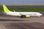 アイスコーヒーさんが、羽田空港で撮影したソラシド エア 737-86Nの航空フォト(飛行機 写真・画像)