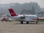 aquaさんが、北京首都国際空港で撮影した国都航空 Challenger 600の航空フォト(写真)