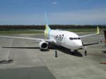 ゆう改めてさんが、熊本空港で撮影したAIR DO 737-781の航空フォト(写真)