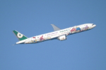 SKYLINEさんが、新千歳空港で撮影したエバー航空 777-36N/ERの航空フォト(飛行機 写真・画像)