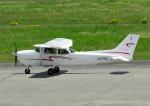 じーく。さんが、静岡空港で撮影した東京センチュリー 172S Skyhawk SPの航空フォト(写真)