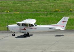 じーく。さんが、静岡空港で撮影した東京センチュリー 172S Skyhawk SPの航空フォト(飛行機 写真・画像)