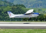 じーく。さんが、静岡空港で撮影した本田航空 172S Skyhawk SPの航空フォト(飛行機 写真・画像)