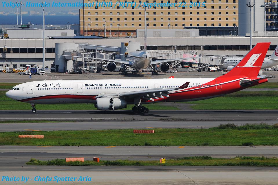 Chofu Spotter Ariaさんの上海航空 Airbus A330-300 (B-6127) 航空フォト