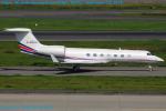 Chofu Spotter Ariaさんが、羽田空港で撮影した華捷商務航空 G-V-SP Gulfstream G550の航空フォト(飛行機 写真・画像)