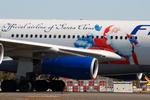SKYLINEさんが、成田国際空港で撮影したフィンエアー A340-313Xの航空フォト(飛行機 写真・画像)