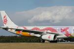 SKYLINEさんが、成田国際空港で撮影した香港ドラゴン航空 A330-343Xの航空フォト(写真)