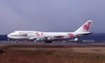 kumagorouさんが、仙台空港で撮影した日本航空 747-346の航空フォト(飛行機 写真・画像)