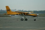 北の熊さんが、新千歳空港で撮影したWELLS FARGO BANK NORTHWEST NA TRUSTEE  Kodiak 100の航空フォト(写真)
