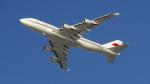 誘喜さんが、ドバイ国際空港で撮影したバーレーン王室航空 747-4P8の航空フォト(写真)