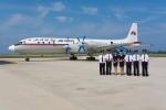 元山葛麻空港 -Wonsan Kalma Airport[WOS/none]で撮影された高麗航空 - Air Koryo [JS/KOR]の航空機写真