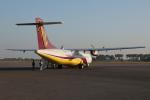 kinsanさんが、ニャウンウー空港で撮影したマンダレー航空 ATR-72-212の航空フォト(写真)