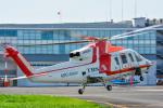 パンダさんが、東京ヘリポートで撮影した朝日航洋 S-76Cの航空フォト(飛行機 写真・画像)