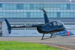 パンダさんが、東京ヘリポートで撮影したフィルメーザ R44 Raven IIの航空フォト(飛行機 写真・画像)