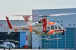 パンダさんが、東京ヘリポートで撮影した朝日航洋 430の航空フォト(写真)