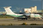 Mar Changさんが、関西国際空港で撮影したアルジェリア空軍 Il-76TDの航空フォト(写真)