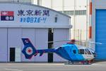 パンダさんが、東京ヘリポートで撮影した中日新聞社 EC135P2の航空フォト(飛行機 写真・画像)