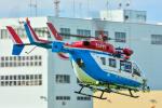 パンダさんが、東京ヘリポートで撮影した川崎市消防航空隊 BK117C-2の航空フォト(写真)