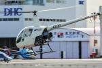 パンダさんが、東京ヘリポートで撮影した日本フライトセーフティ R22 Beta IIの航空フォト(飛行機 写真・画像)