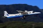 アミーゴさんが、新島空港で撮影した新中央航空 228-212の航空フォト(写真)