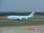 鬼の手さんが、新千歳空港で撮影した大韓航空 747-4B5の航空フォト(写真)