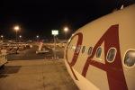 安芸あすかさんが、ドーハ国際空港で撮影したカタール航空 A330-202の航空フォト(写真)