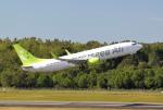 mojioさんが、熊本空港で撮影したソラシド エア 737-86Nの航空フォト(飛行機 写真・画像)