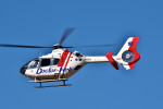 Dojalanaさんが、函館空港で撮影した中日本航空 EC135P1の航空フォト(写真)