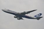 tsubasa0624さんが、成田国際空港で撮影した日本貨物航空 747-8KZF/SCDの航空フォト(写真)
