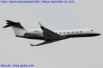 Chofu Spotter Ariaさんが、成田国際空港で撮影した3M G-V-SP Gulfstream G550の航空フォト(写真)