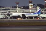 その他の流動資産さんが、伊丹空港で撮影したエアーニッポン YS-11A-213の航空フォト(写真)