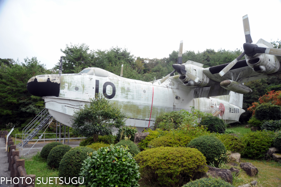 JL6DXRさんの海上自衛隊 ShinMaywa PS-1 (5810) 航空フォト